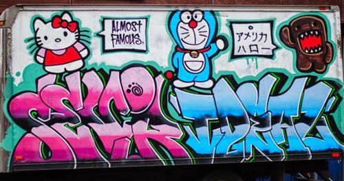 30 Gambar Doraemon 3d Film Stand By Me Wallpaper Grafiti 3d